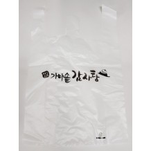 감자탕 비닐(묶음SET) 100장*2