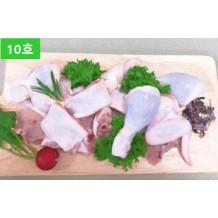 하림 10호닭 절단육 [17각] * 20마리 [염지 옵션, 부분육, 부산물, 치킨무 등 추가구매 가능]