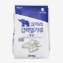 코끼리 밀가루(강력 20Kg 미국)