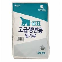 곰표 고급생면용 밀가루(20kg 호주산)