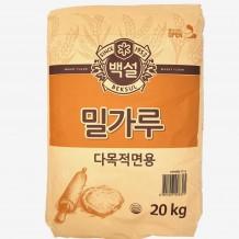 백설 밀가루(다목적용 20Kg)