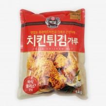 백설 치킨튀김가루(1Kg 미국)