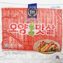 오양 게맛살(실속 1Kg)