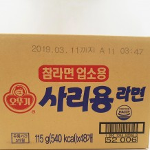 참라면 사리면(덕용 115g*48EA/BOX)