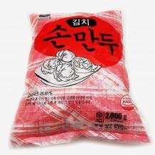 엄지 김치손만두(2.8Kg)