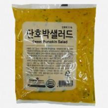 삼조 단호박 샐러드(1Kg)