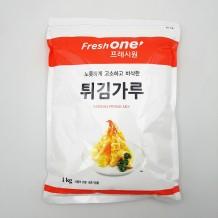 프레시원 튀김가루(1Kg)