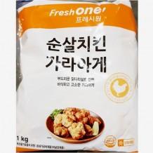 프레시원 순살치킨가라아게(냉동 1Kg 브라질)