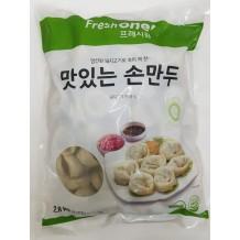 프레시원 고기손만두 (냉동 28g*100입 2.8Kg)