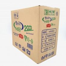 누비라 물티슈 2000 (400입 BOX)