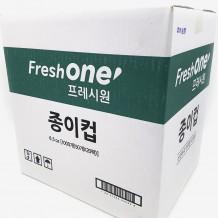 프레시원 종이컵(6.5온스_50입*20줄/BOX)