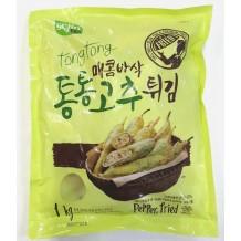 세진 고추튀김(1kg)