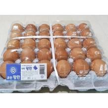 계란 왕란 1판