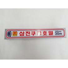 호일(30cm*30cm)