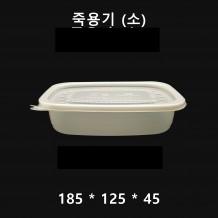 죽용기 (소) 흰색 650m 500개 [711호] [뚜껑포함]