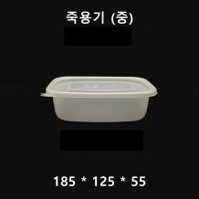 죽용기 (중) 흰색 850m 500개 [712호] [뚜껑포함]