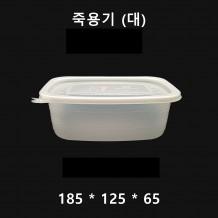죽용기 (대) 흰색 1,000ml 500개  [713호] [뚜껑포함]