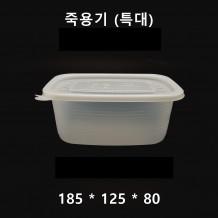 죽용기 (특대) 흰색 1,250ml 500개  [714호] [뚜껑포함]