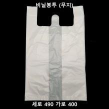 비닐봉투 (무지) 1,000개 1BOX