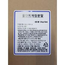 [KD] 꿀단지 짜장 분말 1단계  2Kg*5EA BOX