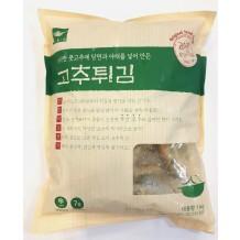 사옹원 왕고추튀김(1kg)